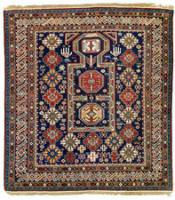 Chichi Prayer Rug