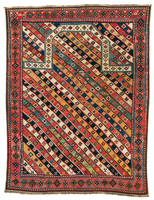 Genje Prayer Rug