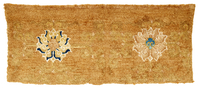 Ming Carpet Fragment