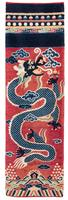 Ningxia Dragon Rug